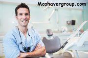 راهنمای ثبت نام هشتمین دوره آزمون ملی دندانپزشکی 96 - 97