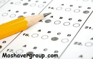 فهرست آخرین حذفیات آزمون سراسری 97 - 98