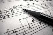 نکات آزمون عملی رشته های موسیقی کنکور سراسری هنر 97 - 98