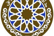 راهنمای معرفی دانشکده های دانشگاه امام صادق (ع) 97 - 98