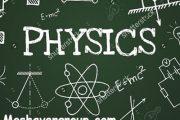 راه های تست زنی صحیح درس فیزیک در کنکور علوم ریاضی ۹۷ – ۹۸
