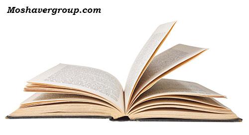 مطالعه صحیح زبان انگلیسی و ادبیات تخصصی رشته انسانی برای کنکور 97 - 98