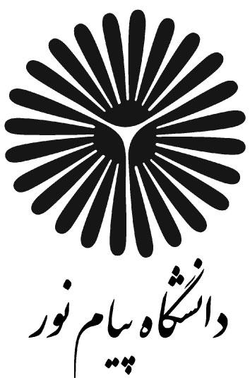 سهمیه دانشگاه پیام نور