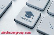 مدارك لازم برای ثبتنام و شركت در آزمون سراسری کارشناسی ارشد 97 - 98