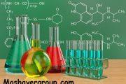 روش مطالعه صحیح و مفهومی درس شیمی کنکور 97 - 98