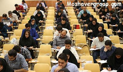 ثبت نام دانشگاه های نیمه متمرکز 98 - 99
