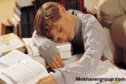 تنظیم خواب در ماه های پایانی کنکور 97