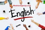 نحوه 100 زدن زبان انگلیسی کنکور 98