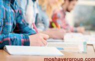 اصلاحات دفترچه ثبتنام و ویرایش اطلاعات داوطلبان در آزمون کارشناسی ارشد ناپیوسته 97 - 98