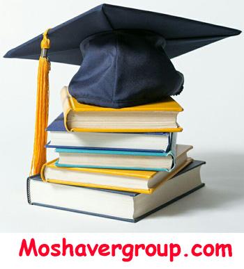 پذیرش استعداد درخشان در آزمون کارشناسی ارشد وزارت بهداشت 97 - 98
