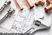 دانلود سوالات و پاسخنامه آزمون نظام مهندسی تاسیسات مکانیکی مهر 96