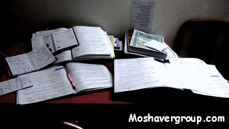 شرایط ثبت نام دانشگاه فرهنگیان 97 – 98