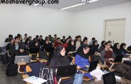لیست رشتههای گروه علوم تجربی در دانشگاه بینالملل