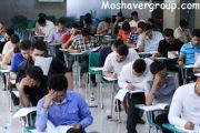 راهنمای ثبت نام و پذیرش دورههای فرعی دانشگاه صنعتی شریف 97 - 98