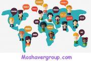 لیست رشتههای گروه زبانهای خارجی دانشگاه بینالملل سال 97 - 98