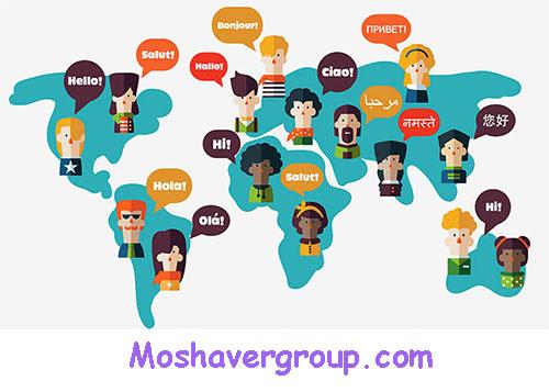 لیست رشتههای گروه زبانهای خارجی دانشگاه بینالملل