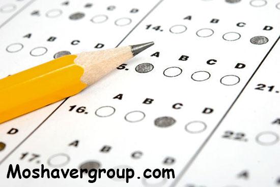 شرایط ثبتنام بر اساس سوابق تحصیلی 97 - 98