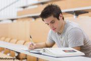 افزایش تمرکز در مطالعه و فرار از حواسپرتی