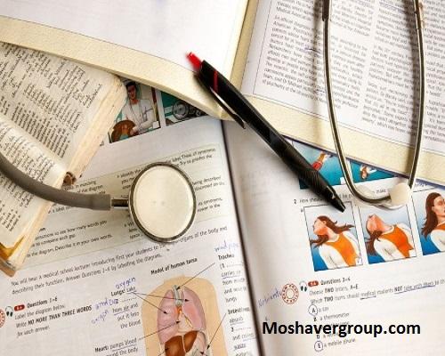 انتخاب رشته ارشد وزات بهداشت