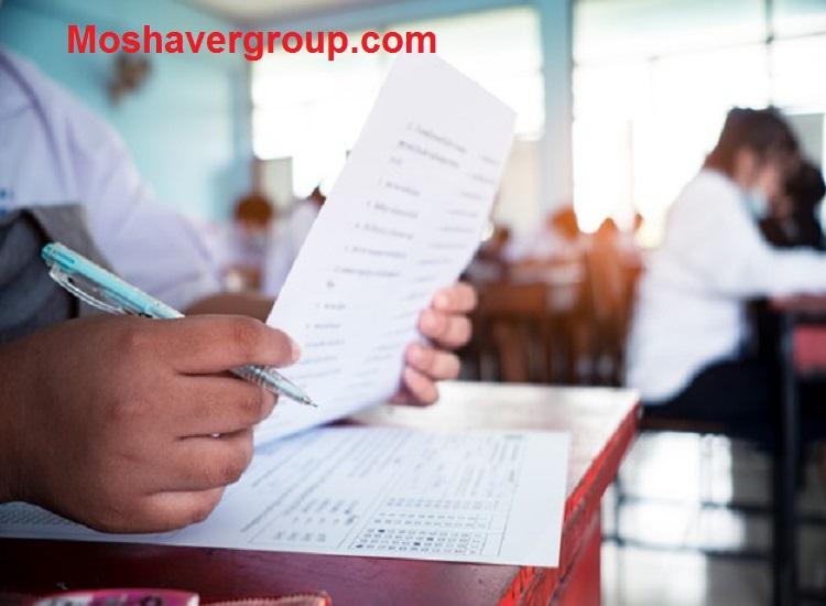 شرایط عمومی و اختصاصی ثبت نام آزمون کارشناسی ارشد