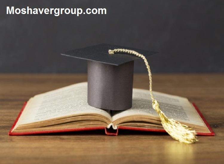 سایت ثبت نام بدون کنکور دانشگاه ازاد