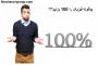 چگونه فیزیک را 100 بزنیم (ویژه ی کنکور 98)