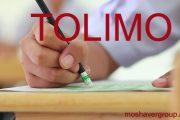 ثبت نام در آزمون TOLIMO