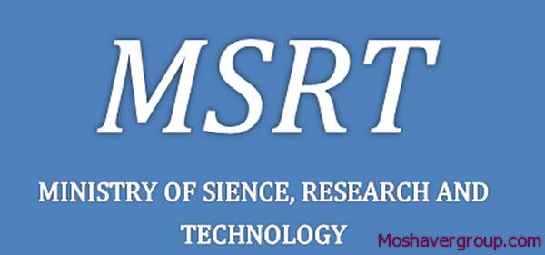ثبت نام در آزمون MSRT