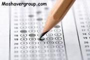 شرایط افرادی که حق شرکت در آزمون سراسری 97 – 98 را ندارند