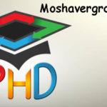 شرایط و نکات مربوط به تکمیل ظرفیت دکتری تخصصی دانشگاه امام صادق (ع)