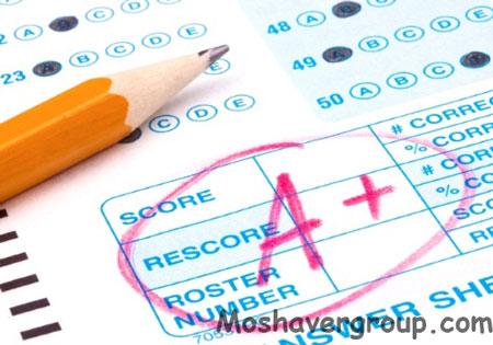 شرایط عمومی ثبتنام آزمون کارشناسی ارشد ناپیوسته 97 – 98