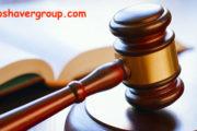 ثبت نام آزمون تصدی منصب قضا 98