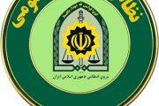 شرایط معافیت سربازی مشمولین استان کرمانشاه