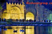 سهمیه اختصاصی داوطلبان زلزلهزده استان کرمانشاه در کنکور سراسری 97 – 98