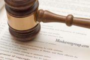ثبت نام آزمون کارشناس رسمی دادگستری 97