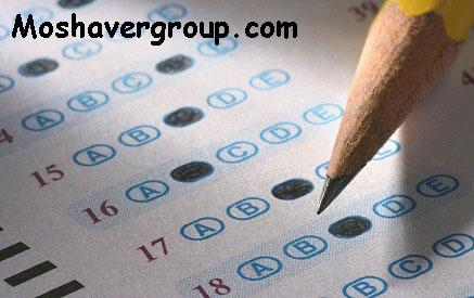 تمديد مهلت ثبت نام در آزمون سراسری 97 - 98