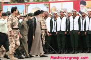 مدارک مورد نیاز ثبتنام دکتری دانشگاه امام حسین علیه السلام 97 – 98