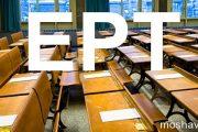 نکات کاربردی و کلیدی آزمون EPT