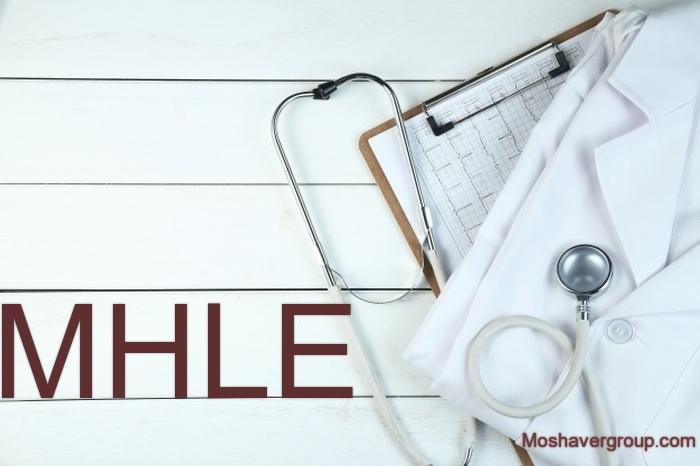 آزمون MHLE