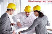 رتبه قبولی مهندسی صنایع کنکور97 (1)