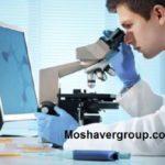 رتبه لازم برای قبولی رشته زیست شناسی مولکولی کنکور 97-98