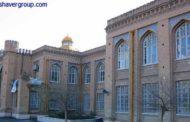 ثبت نام آزمون ورودی دبیرستان ماندگار البرز 97 - 98