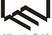 منابع آزمون رشته معماری مقطع کاردانی نظام مهندسی 97 – 98