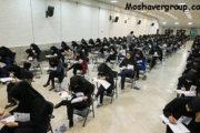 راهنمای ثبت نام و پذیرش بدون آزمون کارشناسی ارشد دانشگاه یزد 97 – 98
