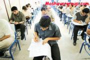 لیست رشته های پذیرش استعداد درخشان کارشناسی ارشد دانشگاه اصفهان 97 - 98
