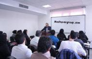 محل های برگزاری مصاحبه آزمون دکتری تخصصی علوم پزشکی وزارت بهداشت در سال 97 - 98