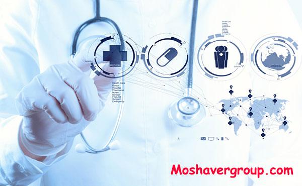 نحوه ثبت نام اینترنتی آزمون دستیاری تخصصی پزشکی وزارت بهداشت 97 – 98