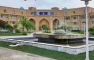شرایط پذیرش دانشگاه شاهد و علوم پزشکی ارتش در آزمون دکتری تخصصی وزارت بهداشت 97