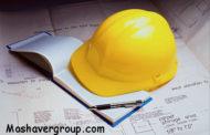 زمان ثبت نام آزمون نظام مهندسی 98