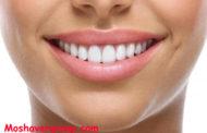 شرایط پذیرش و ثبت نام آزمون دستیاری تخصصی دندانپزشکی 97 – 98